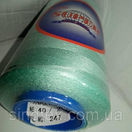 247 Нитки Super швейные 40/2 4000ярдов (sale-247), фото 2