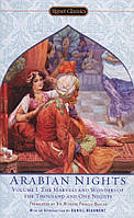 Книга The Arabian Nights. Volume 1. The Marvels and Wonders of The Thousand and One Nights