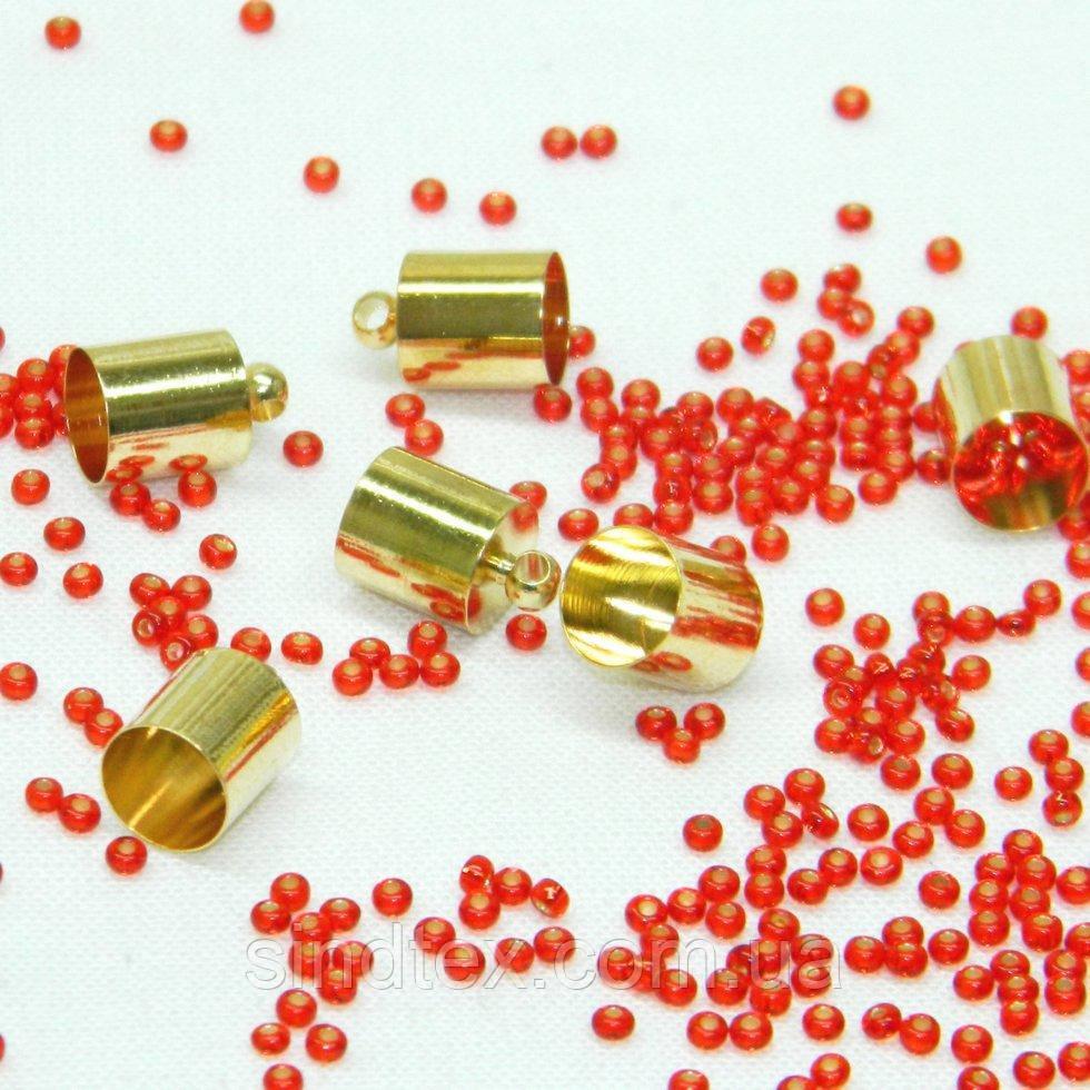 Колпачок, концевик для бисерного жгута или шнура.D-8мм, золото (657-Л-0562)