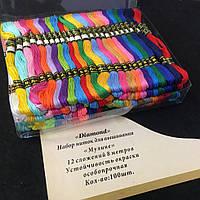 (100шт 12 сложений по 8м) Набор мулине (нитки для вышивания) Цвета - МИКС (657-Л-0608)