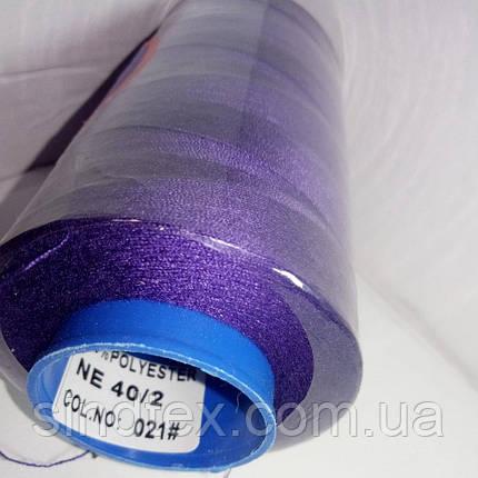 021 Нитки Super швейные 40/2 4000ярдов (sale-021), фото 2