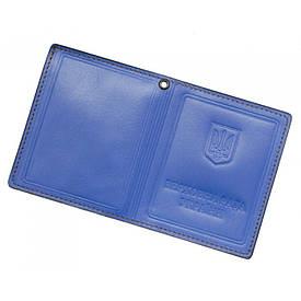 Обложка на документы ВР Украины тип 2 синяя