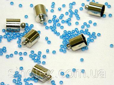 Колпачок, концевик для бисерного жгута или шнура.D-8мм, серебро (657-Л-0561)