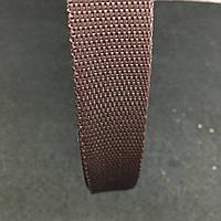 Стропа сумочная-ременная, 2,5см (бухта 50ярд. коричневая -шоколад) (653-Т-0140)