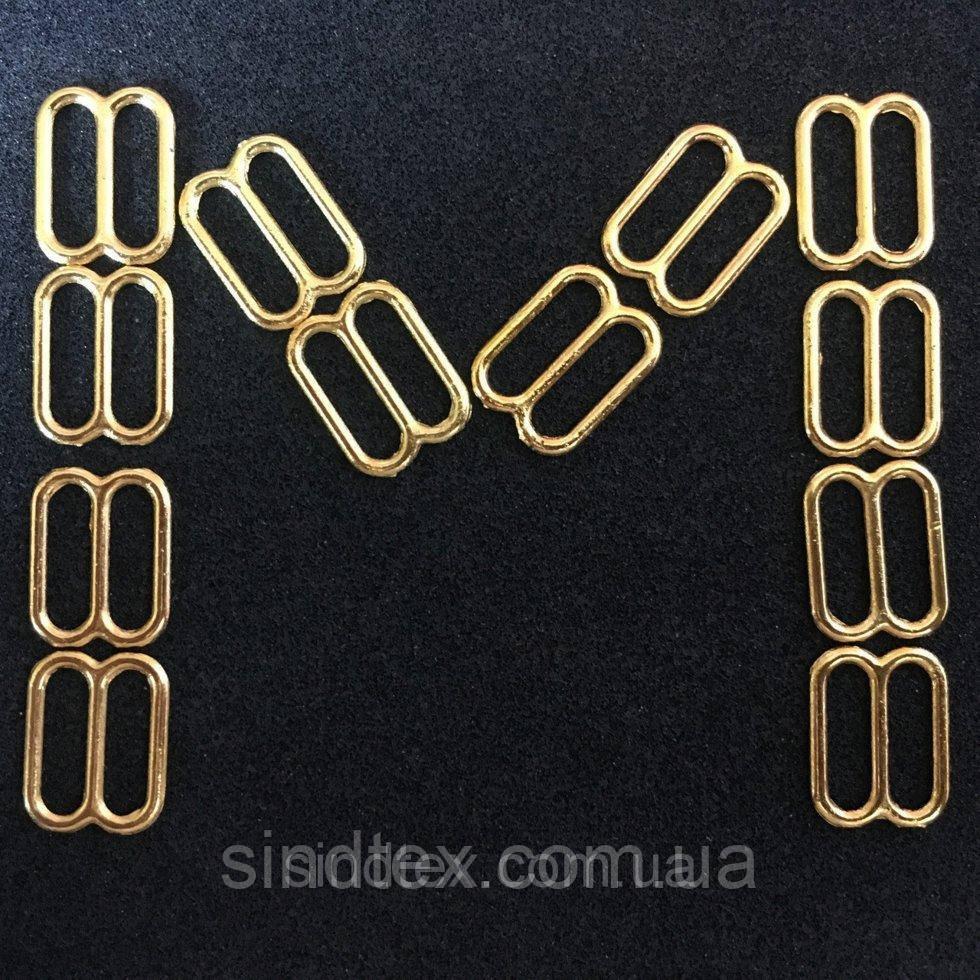 Золотой 1 см регулятор (МЕТАЛЛ) для бретелей бюстгальтера (восьмерка) (БФ-0018)
