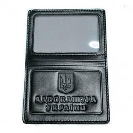 """Обложка для удостоверения """"Адвокатура Украины"""""""