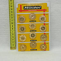 Кнопки для одежды пришивные (декоративные) (653-Т-0252)