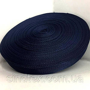 Стропа мягкая сумочная-ременная, 2,5см (бухта 50ярд. темно-синяя) (653-Т-0136)