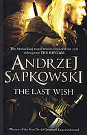 Книга The Last Wish