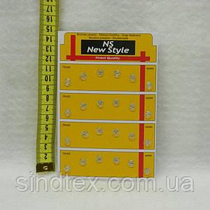 Кнопки D=10мм для одежды пришивные (стеклянные) (653-Т-0278)