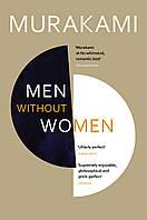 Книга Men without Women