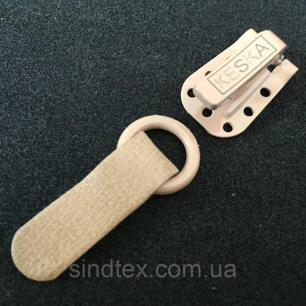 Поштучно: Оригинальные шубные крючки Польша KESKA бежевые (653-Т-0458)