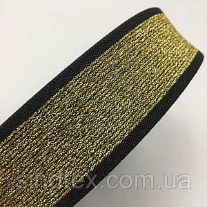 Жесткая резинка поясная 4см черная с золотым люрексом (653-Т-0478)
