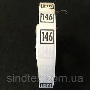 Размерник пришивной детский 146 (5-2239-О-024)