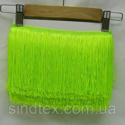 Бахрома для бальных платьев 15см х 9м  -12 (салатовый) (653-Т-0639), фото 2
