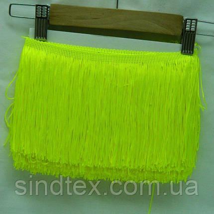 Бахрома для бальных платьев 15см х 9м  -13 (неоновый) (653-Т-0640), фото 2