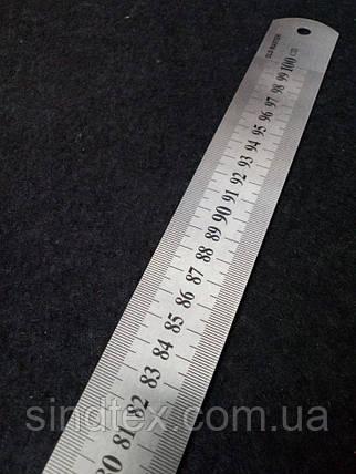 Лінійка залізна(металева жорстка) портновская, 100 см нержавіюча сталь (6-О-001), фото 2