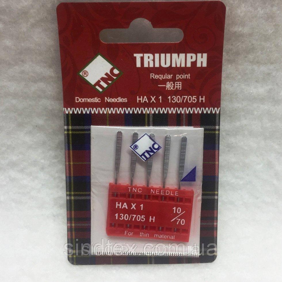 Иглы для бытовых швейных машин TRIUMPH New 130/705H Универсальные №70 (уп.5шт) (ВЕЛЛ-021)