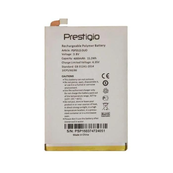 Аккумулятор акб ориг. к-во Prestigio 5515 Grace P5 | PSP5515, 4000mAh