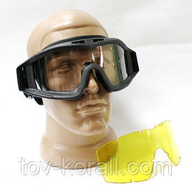 Очки защитные маска 2 линзы черные