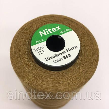 Нить швейная 100% PE 40/2 цв S-858 коричневый светлый (боб 4000ярдов) NITEX (ВЕЛЛS-858), фото 2