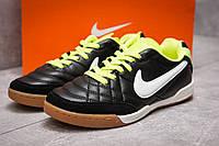 Кроссовки мужские 13963, Nike Tiempo, черные ( размер 42 - 26,1см )