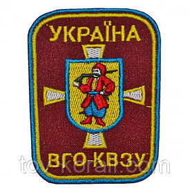 "Шеврон ""Украина ВГО-КВЗУ"""