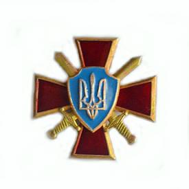 Герб Украины на георгиевском кресте с саблями (крест-красный)