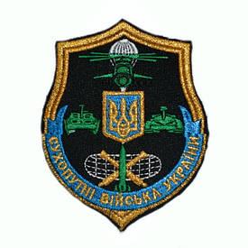 """Шеврон """"Сухопутные войска Украины"""""""