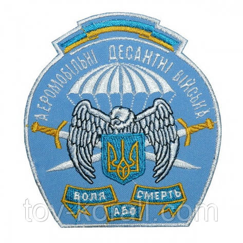 """Шеврон """"Аэромобильные десантные войска"""", фото 2"""