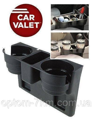 Автомобільна Підставка для Чашок і Склянок Car Valet N