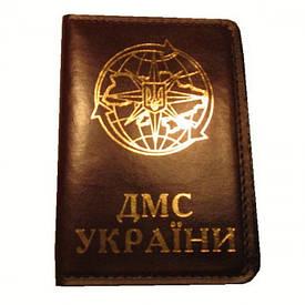 Обложка для удостоверения государственной миграционной службы ДМС