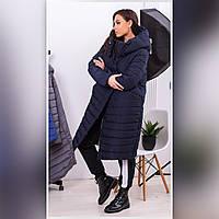 Пальто пуховик - кокон зимний стеганный арт. 180 плащевка Мадонна синий темный / темно синего цвета