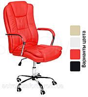 Офисное компьютерное кресло Calviano MAX MIDO VITO (офісне комп'ютерне крісло Кальвиано для офиса, дома)