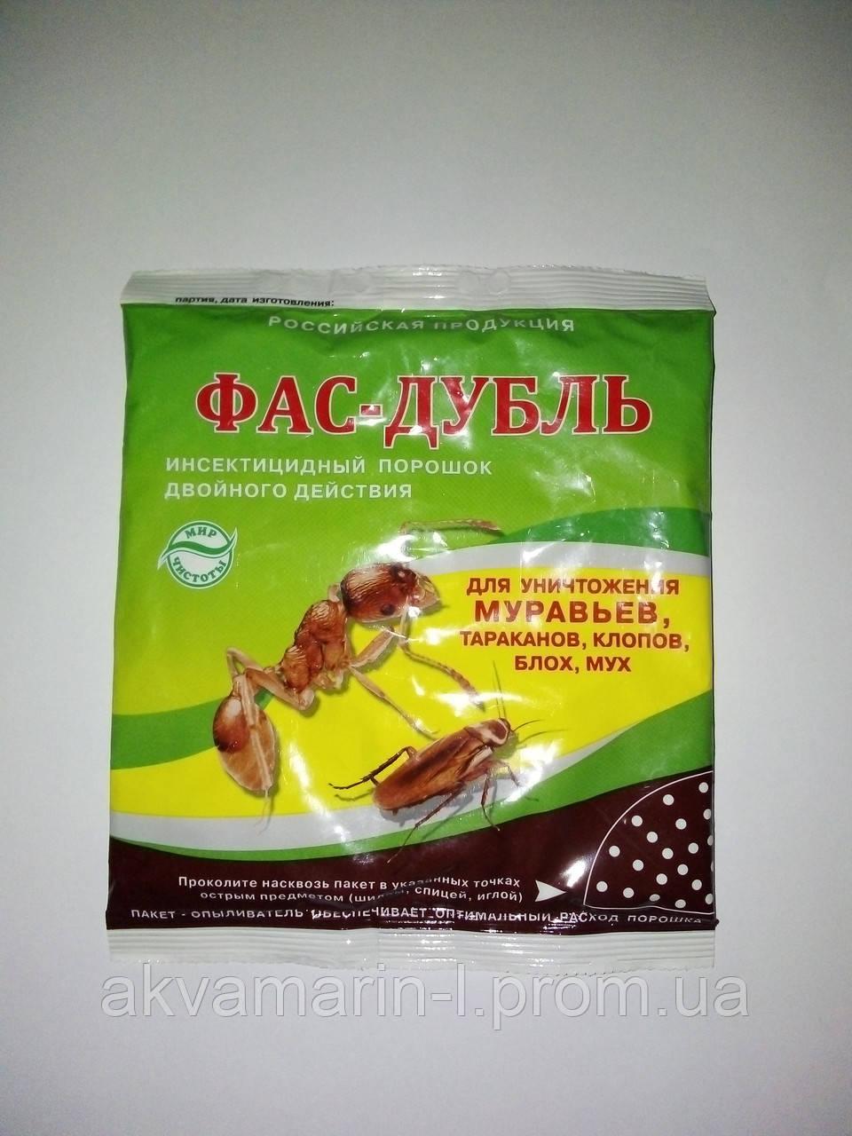 Порошок инсектицидный Фас-дубль для от ползающих насекомых 125 г
