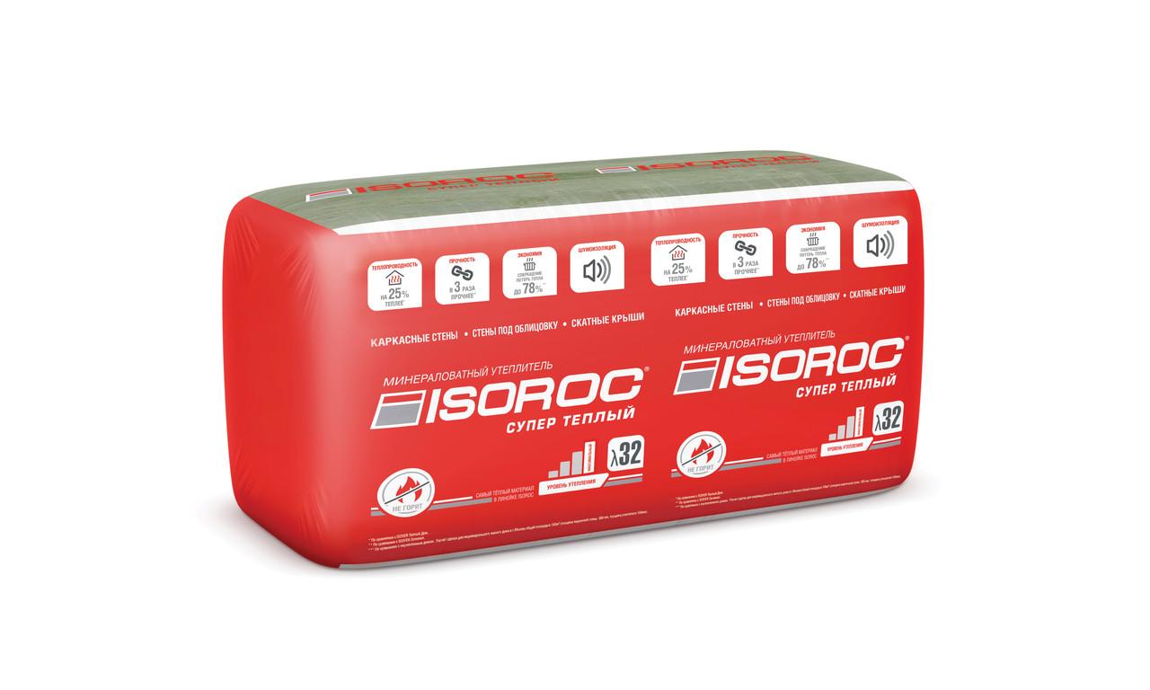 Утеплитель ИЗОРОК (ISOROC) Супер теплый 610*1000*100мм 3,05 м.кв/уп.
