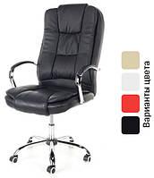 Офисное компьютерное кресло Calviano MAX MIDO VITO для дома, офиса Черный