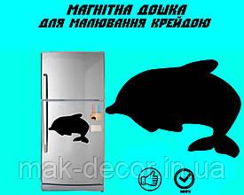 """Магнітна дошка на холодильник """"Дельфін"""" XL (30х40см)"""