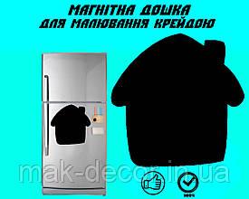 Магнитная доска на холодильник Домик L (20х25см)