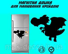 """Магнітна дошка на холодильник """"Дракон"""" XL (31х40см)"""