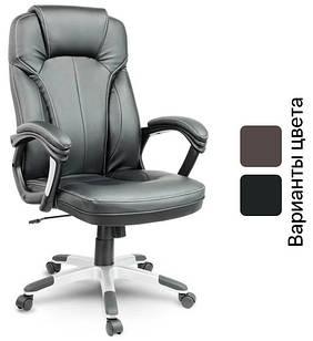 Офисное компьютерное кресло ARIZO EAGO EG-222 для офиса, дома