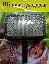 Пуходерка для собак і кішок велика без крапельок