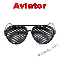 """Очки-перфорационные """"Aviator"""". Очки перфорационные. Очки-тренажёры. Очки тренажер для улучшения зрения"""