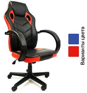 Кресло офисное компьютерное игровое 7F RACER EVO геймерское для дома