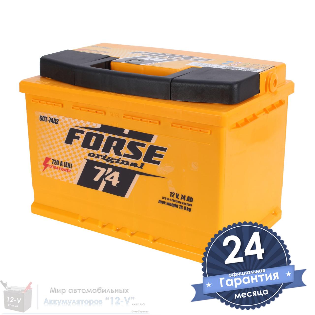 Аккумулятор автомобильный FORSE Original 6CT 74Ah, пусковой ток 720A [– +]