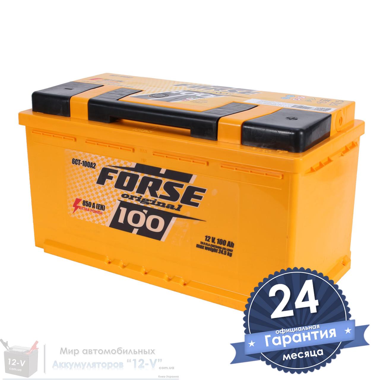 Аккумулятор автомобильный FORSE Original 6CT 100Ah, пусковой ток 850A [–|+]