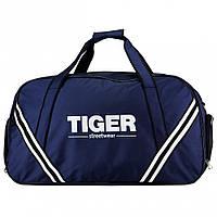 Большая сумка дорожная спортивная от производителя Tiger Спорт 3 - Темно-синий (глянец)