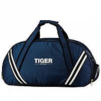 Маленькая сумка дорожная спортивная Tiger Спорт 1 - Темно-синий (глянец)