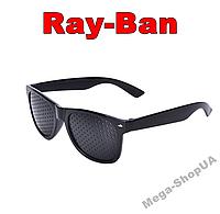 """Перфорационные очки """"Ray-Ban"""". Очки тренажеры для улучшения зрения. Очки перфорационные"""