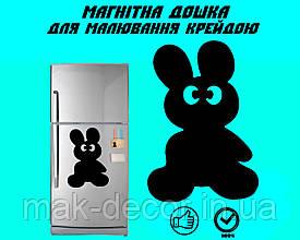 """Магнітна дошка на холодильник """"Зайчик"""" XL (31х45см)"""